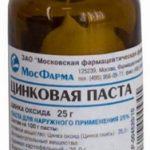 Лечение дерматита век