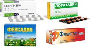 Препараты при кожном зуде