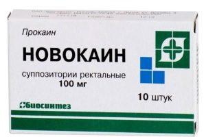 Новокаин