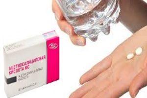 Прием ацетилсалициловой кислоты