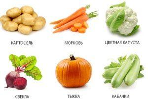 Гипоаллергенные овощи