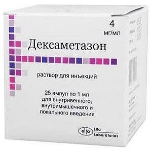 Дексаметазон для инъекций