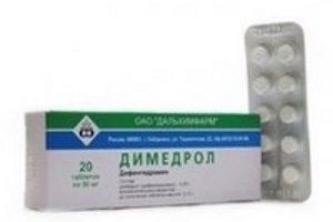 Димедрол в таблетках