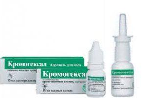 Кромогексал - формы выпуска