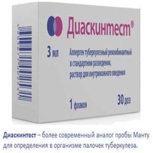 Аллерген туберкулезный
