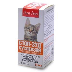 Суспензия Стоп-Зуд для кошек