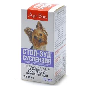 Суспензия Стоп-Зуд для собак