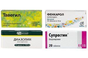 Таблетки 1 поколения
