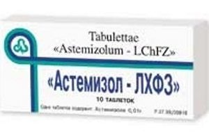 таблетки Астемизол