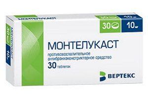 Таблетки Монтелукаст