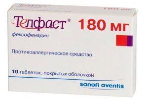 Телфаст таблетки